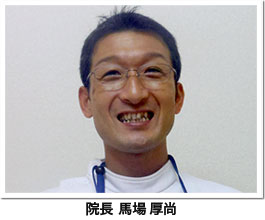 福岡東鍼灸整骨院 院長