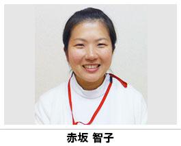 福岡東鍼灸整骨院 スタッフ